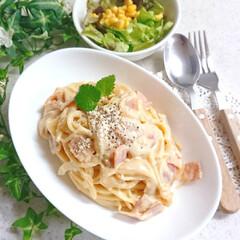 おうちごはん/手作りごはん/豆乳/カルボナーラ/パスタランチ/お昼ごはん/... 今日のお昼ご飯です😍 豆乳でカルボナーラ✨