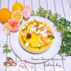 レモンカード/レモンケーキ/手作りケーキ/父の日ケーキ/父の日スイーツ/父の日/... 父の日に レモンチーズムースケーキ 作り…