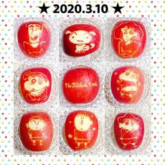 飾り切り/りんご飾り切り りんご飾り切りのまとめです😃(4枚目)
