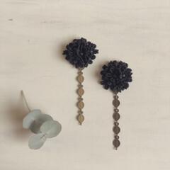 イヤリング/アクセサリー/ハンドメイド/ファッション/わたしの手作り ブラックブーケのイヤリング。 ナチュラル…