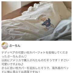 ベッドルーム/暮らし/二人暮らし/ラルフローレン/コンテスト受賞/ありがとうございます/... 「お気に入りの枕カバー」の写真で LIM…