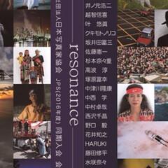 アート/写真/装飾/インテリア/デジタル版画/次のコンテストはコレだ!/... 【写真展&トークイベントのお知らせ】  …(2枚目)