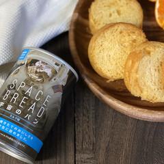 食品保存/乾パン/ローリングストック/防災グッズ/防災/おでかけ/... つくば宇宙センターで買った、缶パンで朝ご…