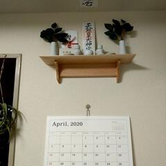 雑貨/おすすめアイテム/暮らし お正月にお札を頂いたので、お祀りするため…