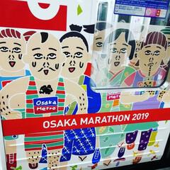 2019/大阪マラソン 大阪マラソン2019は12/1開催だよ!