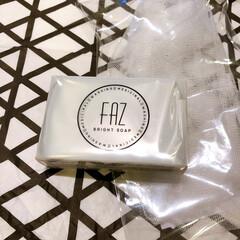 FAZ 薬用ブライトソープ 100g | FAZ(その他洗顔料)を使ったクチコミ「FAZ薬用ブライトソープをお試しさせてい…」