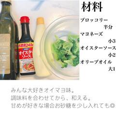 うまい村デイリー 李錦記 オイスターソース 瓶 255g x12(オイスターソース)を使ったクチコミ「ブロッコリー副菜2品目。オイスターソース…」(1枚目)