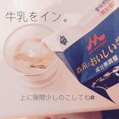 ネスプレッソ コーヒーメーカー イニッシア ルビーレッド C40RE | ネスプレッソ(コーヒーメーカー)を使ったクチコミ「おうちでスタバのフラペチーノみたいなのが…」(4枚目)