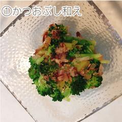 うまい村デイリー かどや製油 金印 純正ごま油 150g x12(ごま油)を使ったクチコミ「大好きなブロッコリーを使った副菜1。職場…」(2枚目)