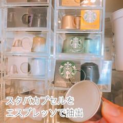 ネスプレッソ コーヒーメーカー イニッシア ルビーレッド C40RE | ネスプレッソ(コーヒーメーカー)を使ったクチコミ「おうちでスタバのフラペチーノみたいなのが…」(2枚目)