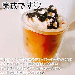 ネスプレッソ コーヒーメーカー イニッシア ルビーレッド C40RE | ネスプレッソ(コーヒーメーカー)を使ったクチコミ「おうちでスタバのフラペチーノみたいなのが…」(8枚目)