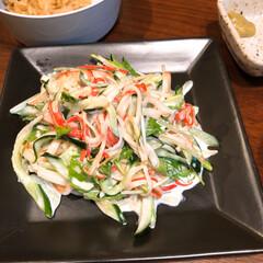 きゅうりのサラダ/マヨネーズ和え/おうちごはん カニカマときゅうりのサラダ。きゅうりは塩…