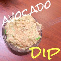 博多の味やまや やまや 無着色辛子明太子(270g)(ギフトセット)を使ったクチコミ「avocado dip!アボカド、クリー…」