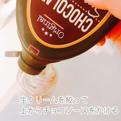 ネスプレッソ コーヒーメーカー イニッシア ルビーレッド C40RE | ネスプレッソ(コーヒーメーカー)を使ったクチコミ「おうちでスタバのフラペチーノみたいなのが…」(6枚目)