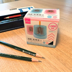 文房具/鉛筆削り/リビング学習/ダイソー/簡単/雑貨/... サッと削れてお手入れラクラク♪電池式の「…