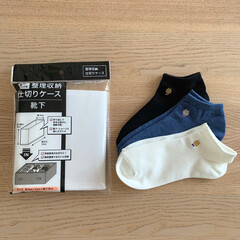 Seria/セリア/靴下ボックス/ソックス収納/靴下収納/簡単/... 靴下はセリアの「整理収納仕切りケース」を…