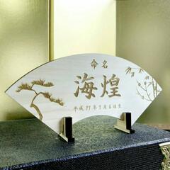 シンプルインテリア/ヒノキ/ひのき/木製雑貨/木製/ギフト/...