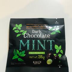 お菓子/カルディ/オススメ/チョコ/チョコレート/雑貨 カルディで見つけたミントチョコ! これ、…