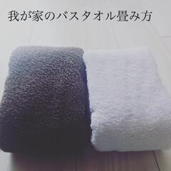 生活の知恵/バスタオル/タオル/収納 我が家のバスタオルはこのような畳み方にな…