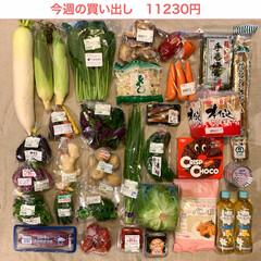 夕飯/買い物/1週間1万円/下処理/わたしのごはん/生活の知恵/... 《7/30〜8/5の買い出し&夕飯》  …