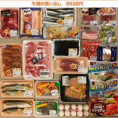 買い物/1週間1万円/冷凍保存/生活の知恵/おうちごはん/節約/... 《8/27〜9/2の買い出し&夕飯》  …