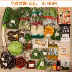 レシピ/1週間1万円/買い物/夕飯/メニュー/おうちごはん 《10/8〜14の買い出し》  10/8…
