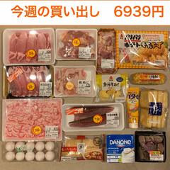買い出し/買い物/1週間1万円/レシピ/夕飯/メニュー/... 《10/15〜21の買い出し&夕飯》  …