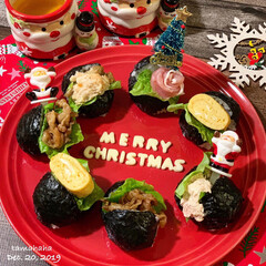 おにぎり/パッカンおにぎり/朝食/わたしのごはん/おうちごはん/クリスマス2019/... 《今日の朝食》 ✴︎パッカンおにぎり(生…