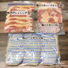 買い出し/買い物/1週間1万円/レシピ/夕飯/メニュー/... 《10/15〜21の買い出し&夕飯》  …(3枚目)