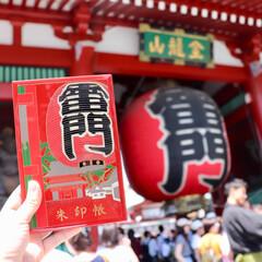 浅草/雷門/御朱印/日本/東京/はじめてフォト投稿 雷門での1枚です🎶 新しく販売された御朱…