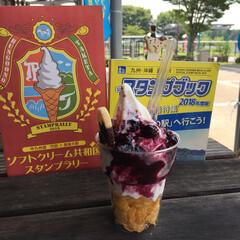 道の駅スタンプ巡り/ソフトクリーム/スタンプラリー/はらぺこグルメ とうもろこしのアイス買った時、7月からソ…
