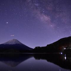 富士山/天の川/精進湖 精進湖で星空を撮ったものです。 精進湖で…