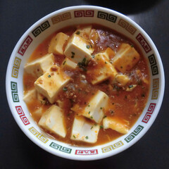 麻婆豆腐/わたしのごはん ヘルパーさんに作って貰った、麻婆豆腐。お…