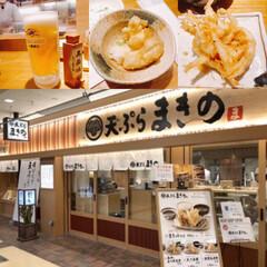 みんなにおすすめ 揚げたてが食べれる天ぷら『まきの』