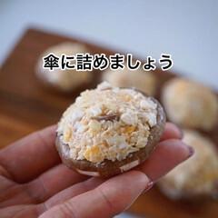 おうちごはん/節約 4/26(日)  めんマヨパン粉詰め椎茸…(4枚目)