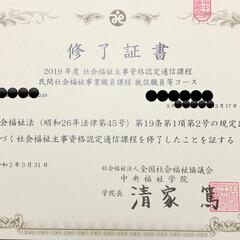 お弁当 4/6(月)  長男&自分弁当  …(2枚目)