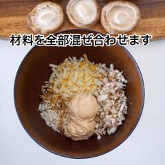 おうちごはん/節約 4/26(日)  めんマヨパン粉詰め椎茸…(3枚目)