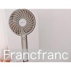 【2020年モデル】フレ ハンディファン ホワイト(扇風機、サーキュレータ)を使ったクチコミ「毎年気になってたFrancfrancの扇…」