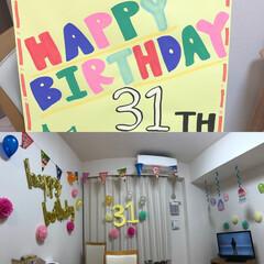 旦那/誕生日/装飾/リミアな暮らし 旦那の誕生日! 初めて部屋を飾ってお祝い…