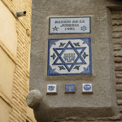 ユダヤ/スペイン/おでかけワンショット 街角の歴史