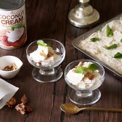 手作りおやつ/簡単レシピ/お家カフェ/手作り/ココナッツアイス/アイス/... 先日、この時期にぴったりなココナッツのア…