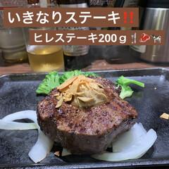 外食/ステーキ/お肉/ヒレステーキ/いきなりステーキ/はらぺこグルメ お肉大好き❤️ 見てるとお腹空いちゃいま…