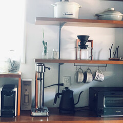 インダストリアル/カフェコーナー/バルミューダ/aarke/炭酸水メーカー/カフェ風インテリア/... 新たなアイテムが増えました♪ 毎日1リッ…