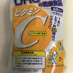 コスパ/おトク/サプリ/ビタミンC/DHC この前キチンと内容量の目安日数と粒数で価…
