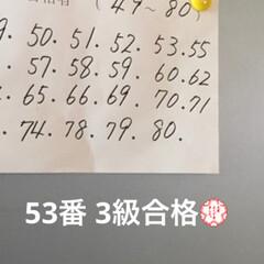 「東郷総合体育館 剣道級審査へ行って来まし…」(2枚目)
