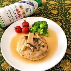 いつでも新鮮 味わいリッチ減塩しょうゆ / いつでも新鮮(減塩醤油)を使ったクチコミ「食事療法をしている母に、豆腐ハンバーグを…」