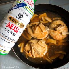 いつでも新鮮 味わいリッチ減塩しょうゆ / いつでも新鮮(減塩醤油)を使ったクチコミ「キッコーマンの「ホームクッキング」に載っ…」