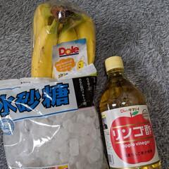 スーパー 今日、スーパーに行ったら バナナが98円…
