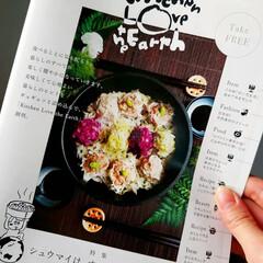 シュウマイ/焼売/表紙/フリーマガジン/雑誌/雑誌掲載/... フリーマガジン『KitchenLoveT…(1枚目)