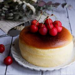 手作りケーキ/手作りスイーツ/チーズケーキ/スフレチーズケーキ/フォロー大歓迎/至福のひととき/... スフレチーズケーキ焼きました  ちょっと…